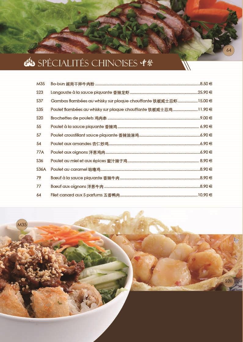 Spécialités Chinoises 1