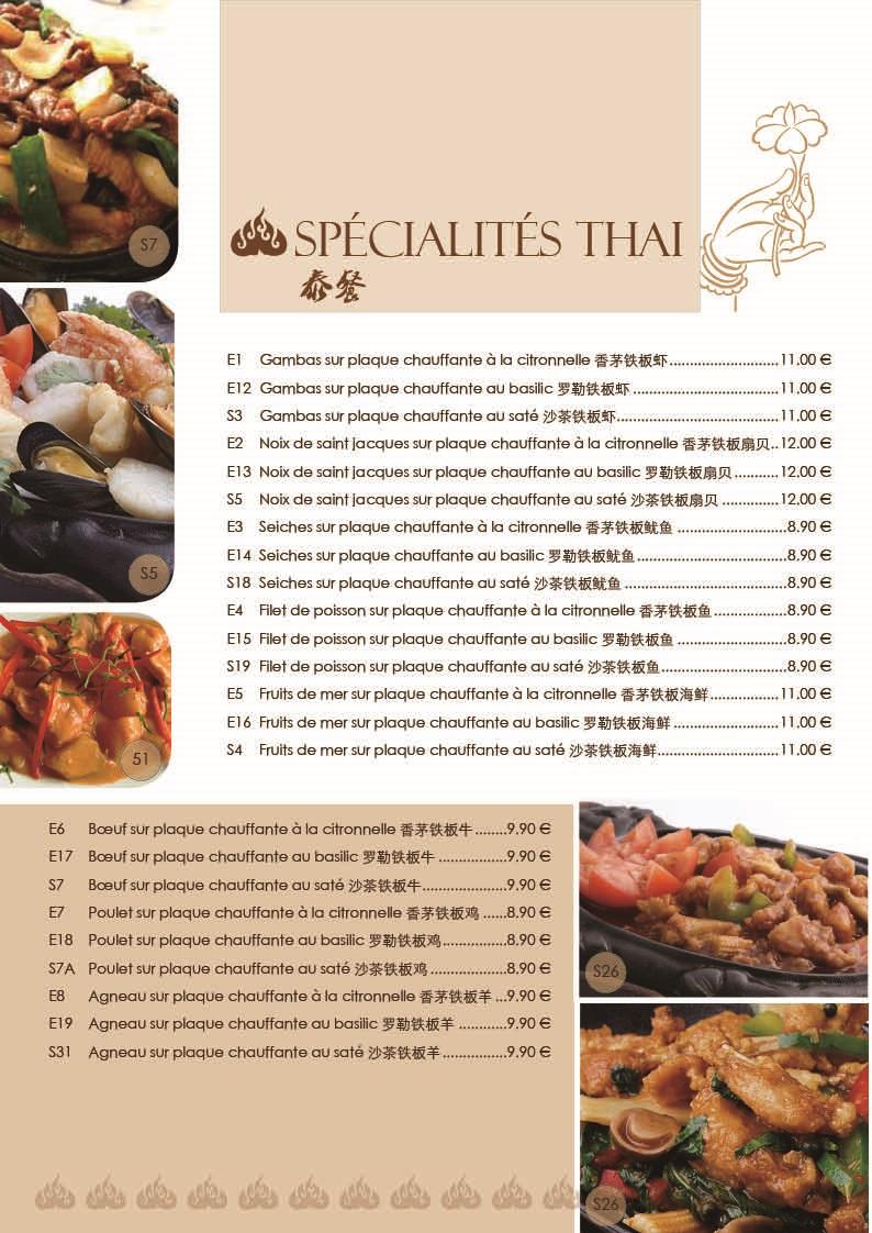 Spécialités Thai 1