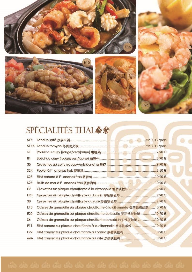 Spécialités Thai 2